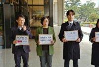 검찰로 간 MBC '검-언 유착' 의혹 보도…민언련, '협박죄'로 기자·검사 고발(종합)
