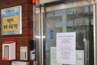 영등포구, 민간·가정 어린이집 월 최대 200만원 지원