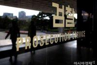 중고 거래 사이트서 마스크 사기로 6000만원 가로챈 중국인 기소