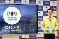 강남구, 유흥업소 직원 동선 공개 …도곡동 거주 父子 추가 확진