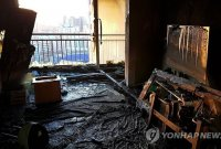 """""""동생이 집에 있는데""""…울산 아파트 화재 형제 참변"""
