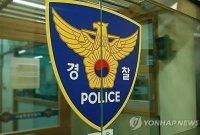 """""""여긴 박근혜야"""" 대구 정의당 선거운동 방해한 60대 男 체포"""