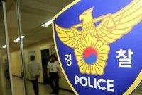 5년 만에 잡혔다…여성 사체 유기 가담한 '지명수배자' 검거