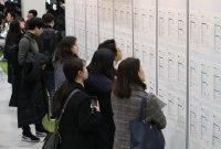 미취업 청년 20만명에 현금 50만원…내일부터 온라인 신청