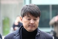 '뇌물 수수 혐의' 유재수 1심서 집행유예 3년
