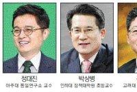 """[코로나 대변혁] 국회, 싸움 대신 '실용정치'…""""규제 풀고, 포스트 한미동맹 고민하라'"""