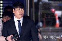 """'음주 운전' 강정호, 사과문 발표 """"평생 속죄하면서 살겠다"""""""