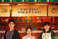 """JTBC 측 """"'쌍갑포차' 전창근 PD, 장자연과 일면식 없어"""""""