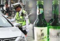 음주·뺑소니 사고나면 보험사 도움 기대하지 마라