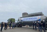 """삼표그룹 """"코스처 석탄재 첫 공급""""…해송시스템 구축중"""