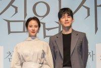 '침입자' 송지효X김무열, 호연으로 완성한 스릴러…코로나19 사태 후 첫 출사표[종합]