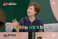 """김지혜 """"박준형과 이혼 늘 염두에 두고 있어"""""""
