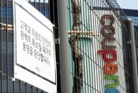 """""""부천 쿠팡물류센터 집단발병, '거짓말' 인천 강사로부터 전파 추정"""""""
