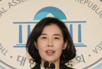 文대통령, 박경미·탁현민·한정우 등 비서관 인사 (종합)