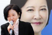 """판사 출신 이수진 """"윤석열 총장, 수사 제대로 안되면 국회가 탄핵해야"""""""