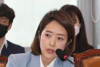 """고민정, 가짜 영상 유포에 """"영상 제작자 고소…유포자도 처벌할 것"""""""
