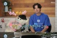 """'나혼자산다' 이장우, 새로 구매한 캠핑카 공개…""""다달이 10년 나눠 결제"""""""