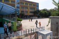 [포토]서울 묵현초등학교 코로나19 확진자 발생
