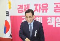 """주호영 """"통합당, 내일부터 국회 복귀…원내투쟁 본격화"""""""