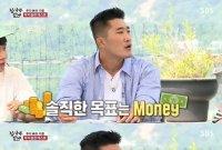 """김동현 """"UFC 선수로서 목표, 솔직히 말하면 돈 벌기 위해"""""""
