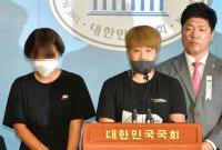 """故최숙현 동료들 """"경주시청 트라이애슬론팀은 감독, 주장의 왕국""""(전문)"""