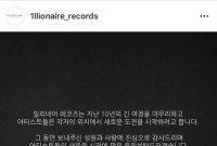 """[공식] 일리네어 레코즈 해산한다…""""10년의 긴 여정 마무리"""""""