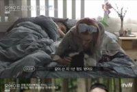 """'온앤오프' 빈지노♥스테파니 미초바 """"1년째 동거 중, 같이 사는 것에 엄청 강추"""""""