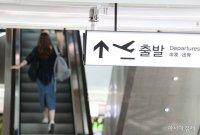 제주外 지방 공항 이용객 늘어…여행 수요 회복 조짐