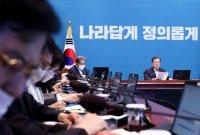 정부·학계도 갸우뚱하는 '부동산 감독기구'