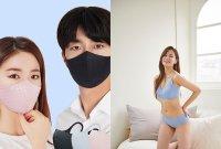 메이크힐 '패션마스크', 슬림9 '언더웨어'[스타일新]