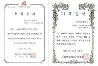 아이유가 또…'데뷔 12주년 기념' 팬클럽 이름으로 1억 원 기부