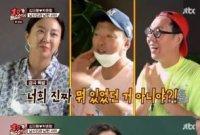 """'1호가' 박준형, 김지혜X김영철 의심하자…김지혜 """"그냥 뽀뽀할 걸 그랬다"""""""