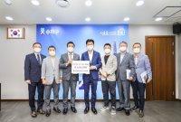 기업 ·독지가 ·종교단체 송파구 어려운 이웃 추석 후원