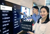 LG유플러스, U+tv 초고화질 VOD 1400편으로 2배 확대