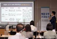 사참위, '세월호 DVR 조작·편집 의혹' 국회에 특검 요청