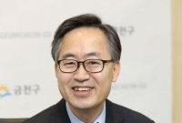 유성훈 금천구청장 (사)전국책읽는도시협의회 회장 선출