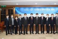 2차 국세행정개혁위 개최…포스트 코로나 시대 변화·혁신 주문