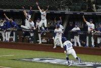 LA다저스, 탬파베이 꺾고 32년 만에 월드시리즈 '우승'