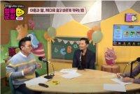 LGU+, SBS와 육아정보 유튜브 생방송 '엄빠교실' 시즌2 선봬