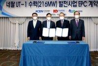 """두산重, '4000억원대' 네팔 수력발전소 수주…""""친환경에너지 사업 탄력"""""""