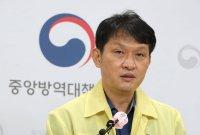 사우나→식사모임에…17명 집단감염(상보)
