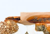 [드링킷] 진짜 대전 사람이 성심당에서 먹는 '이것'
