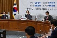 """국민의힘, '종부세 폭탄' 개선 강구…""""1가구 1주택 기준 9억→12억 완화""""(종합)"""
