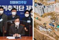민주당, 3기 신도시에 '반의 반값' 할부아파트 공급 검토