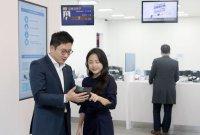 신한은행, 스마트 워킹 플랫폼 '몰리메이트' 개발