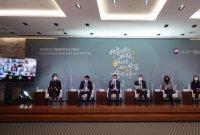 외교부-코이카, OECD 개발원조위원회 가입 10주년 '개발협력의 날' 기념식