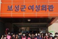 보성군 여성단체협의회, 김장김치·쌀 나눔 봉사 '훈훈'