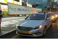 수능날 오전 서울 버스·지하철 집중배차… 관공서 출근 1시간 늦춰