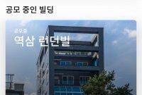 [실전재테크] 단돈 5000원으로 1주 받고…건물주처럼 임대수익