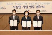 CJ ENM, 23호 자상한 기업…중기·소상공인 마케팅·국내 판로 지원
